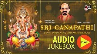 "Jukebox |""Sri Ganapathi""| Vidyabhushana | New Devotional Kannada"