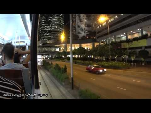 Hong Kong Tram Night Ride - Right View (Kennedy Town to Happy Valley)