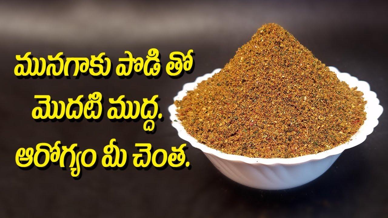 Drumstick leaves powder-Telugu food and diet news
