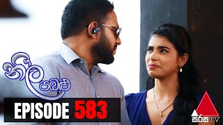 Neela Pabalu - Episode 583 | 25th September 2020 | Sirasa TV Thumbnail
