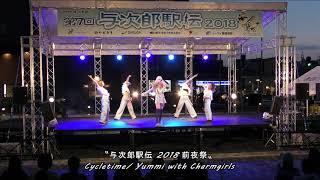 Cycletime/Yummi with Charmgirls