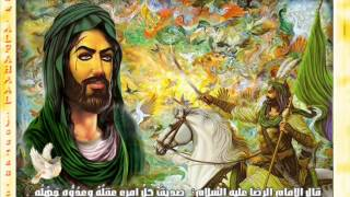 Basim al Karbalai حسين يا حسين Hussain Ya Hussain