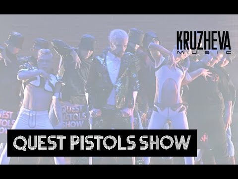 Quest Pistols Show/World Tour (Live, Moscow)