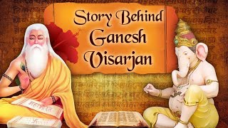 गणेश विसर्जन की कथा   Ganesh Visarjan   Why Is Ganesh Visarjan Performed  Story of Ganesh Visarjan