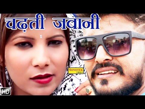 Chadti Jawani By Raju Punjabi, Janu Rakhi, Pooja Hooda || Haryanvi New Song