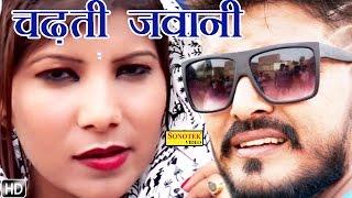 Chadti Jawani By Raju Punjabi, Janu Rakhi, Pooja Hooda  Haryanvi New Song