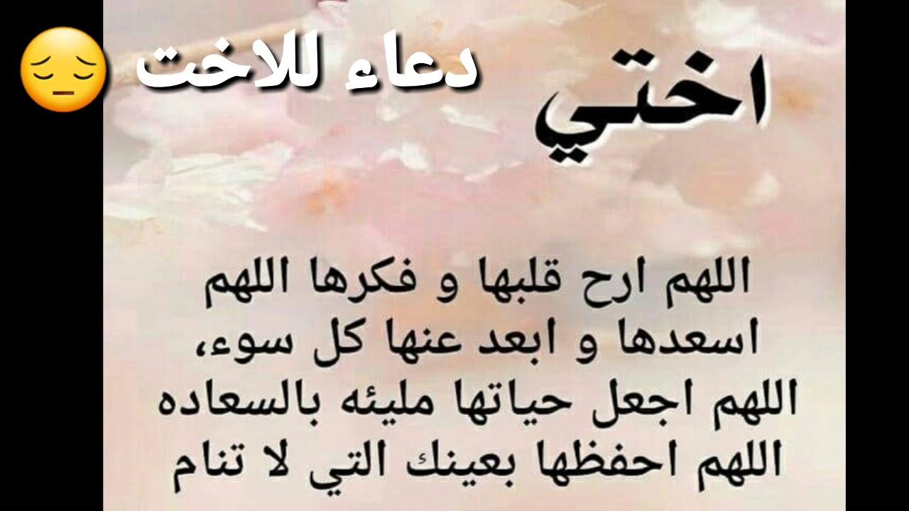 Pin By Eman Duniya On عربي رسائل 11