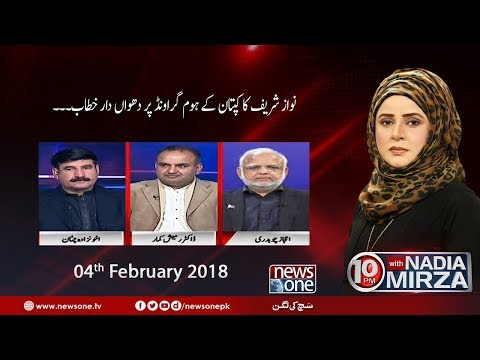 10pm With Nadia Mirza - 4-FEB-2018 - News One