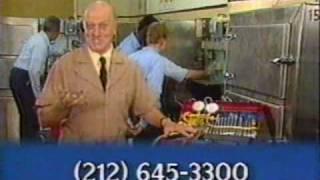 1991 Apex Technical School Commercial thumbnail