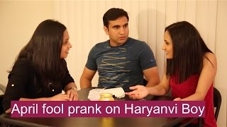 April fool Prank on Haryanvi Boy  | Lalit Shokeen Comedy |