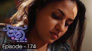 Pini | Episode 174 - (2018-04-20) | ITN Thumbnail