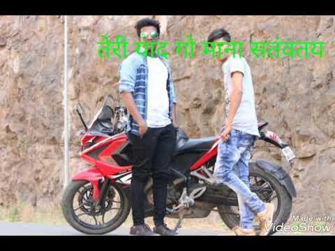 Aagri New Song 2017 |pori Tu Prem Mazyavr Karte| Whatsapp| Status Video