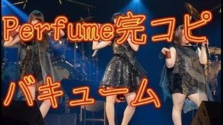 12/1 Act Against AIDSで女優の吉高由里子、森カンナ、ハリセンボン近藤...