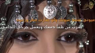 شيلة بحر العيون الحان و اداء محمد المغذوي تنفيذ فهد الجهني مع الكلمات HD mp3