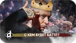 OXXXYMIRON на VERSUS 2019   С КЕМ БУДЕТ БАТЛИТЬ ОКСИМИРОН?