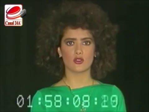 Salma Hayek en 1986