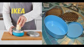 Терка ИКЕА с емкостью ЧОСИГТ/Терка IKEA CHOSIGT с контейнером/Обзор