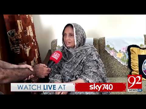 Pakistani woman gifts Hand Embroidered Quran to Madina's library - 11 Oct 2018 - 92NewsHDUK