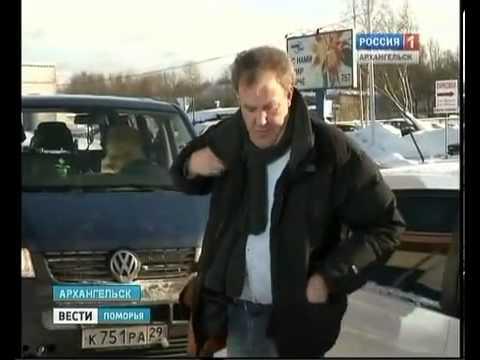 «Top Gear» Джереми Кларксон в Архангельске