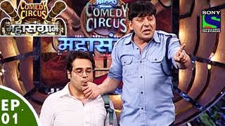 comedy circus latest episode