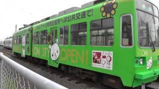 ここは、北九州市八幡西区の筑豊電鉄楠橋駅の車庫内。ここでは、戸畑三...