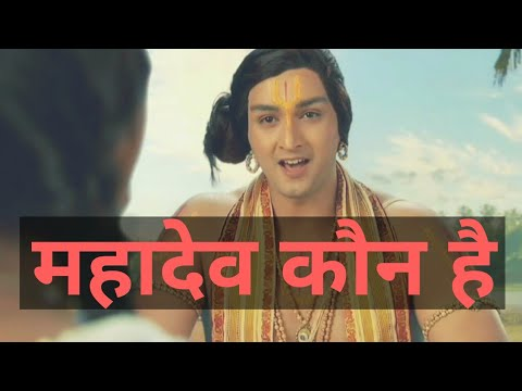 शिव जी कौन है | shiv gyaan | Dharmagya