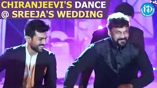 Chiranjeevi's Dance At Sreeja's Wedding Sangeeth Function | Telugu