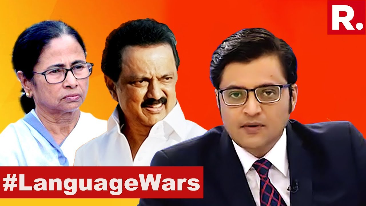 No Policy No Imposition Why The Languagewars The Debate With
