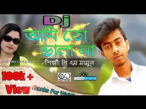Ami To Vala Na Vala Loiyai Thaiko new song (Dj Milon)