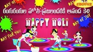 Hindu Festivals    History of Holi    Festival of Colors