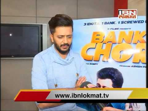 Interview with Ritesh Deshmukh for film Bankchor