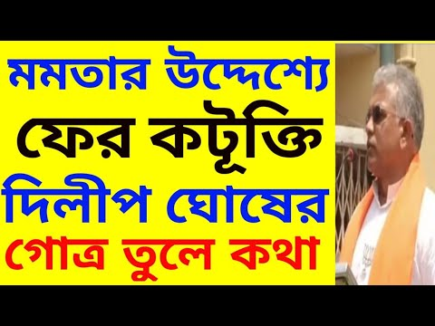 West Bengal Assembly election opinion poll 2021/ political news breaking/WB politics/ GS MEDIA