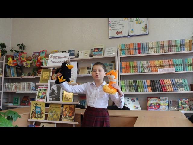 Изображение предпросмотра прочтения – АннаСавченко читает произведение «Ворона и Лисица» И.А.Крылова