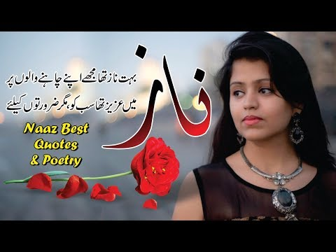 Naaz Best Poetry And Quotes With Voice And Images In Urdu || Golden Words Collection