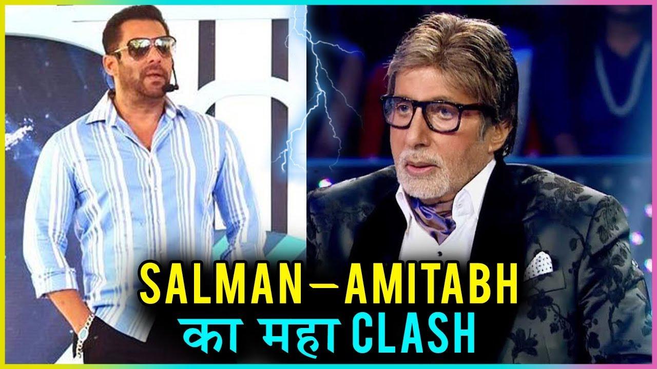 Image result for bigg boss season 12 kaun banega crorepati