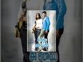 Ee Abbai Chala Manchodu Telugu Full Movie | Ravi Teja, Vani | #TeluguMovies