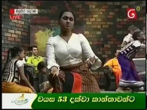 Jana Gee Sinhala