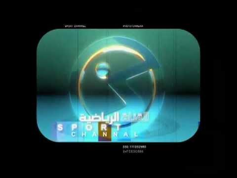 Sport Channel 1