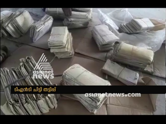 TNT Chit fund scam : Documents abandoned in Guruvayur | FIR 20 FEB 2019