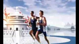 Israeli Delegation to Beijing 2008 Summer Olympic Games 2008 Promo by Channel 1