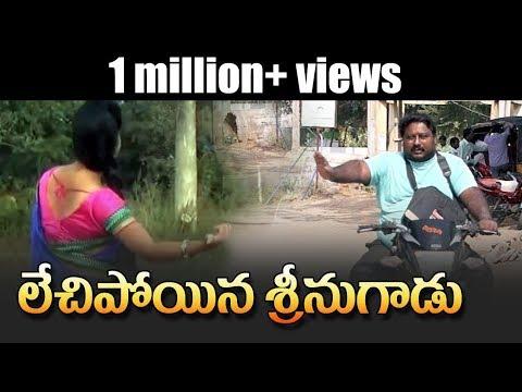 చిట్టిల శ్రీను || Shittila srinu#17 || Village Cinema