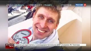 Триатлонист Парамонов избил бывшую жену из за алиментов