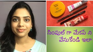 Simple Everyday Makeup for Begginers in Telugu