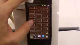 Celluloco.com Presents: SHARP Q-pot Luxury Mobile SH-04D Hands On
