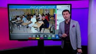 سؤال عن اللغة العربية في اختبار الكالوريا يثير ضجة في #الجزائر