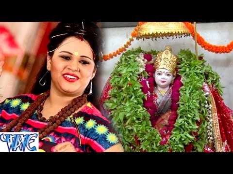 झूमs नाचs बोल जयकार - Jhuma Nacha Bola - Anu Dubey - He Jagtaran Maiya - Bhojpuri Devi Geet 2016 new