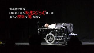 http://www.toenta.co.jp/dvd/netakiri/index.html □NHK Eテレ「バリバ...