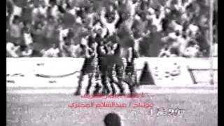 هـدف لاعب الأهلي سعد الفزاني في مرمى التحدي عـام 1977
