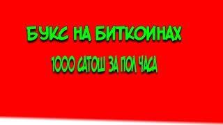 VideoBonus click  Заработок  в  интернете  без  вложений!!! Алирахман Магеррамов