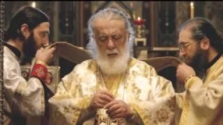 The Biblical Patriarch - Elijah II of Georgia